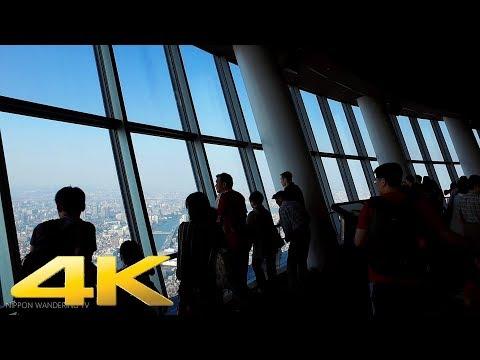 Walking around Tokyo Sky Tree, Tokyo - Long Take【東京・スカイツリー】 4K