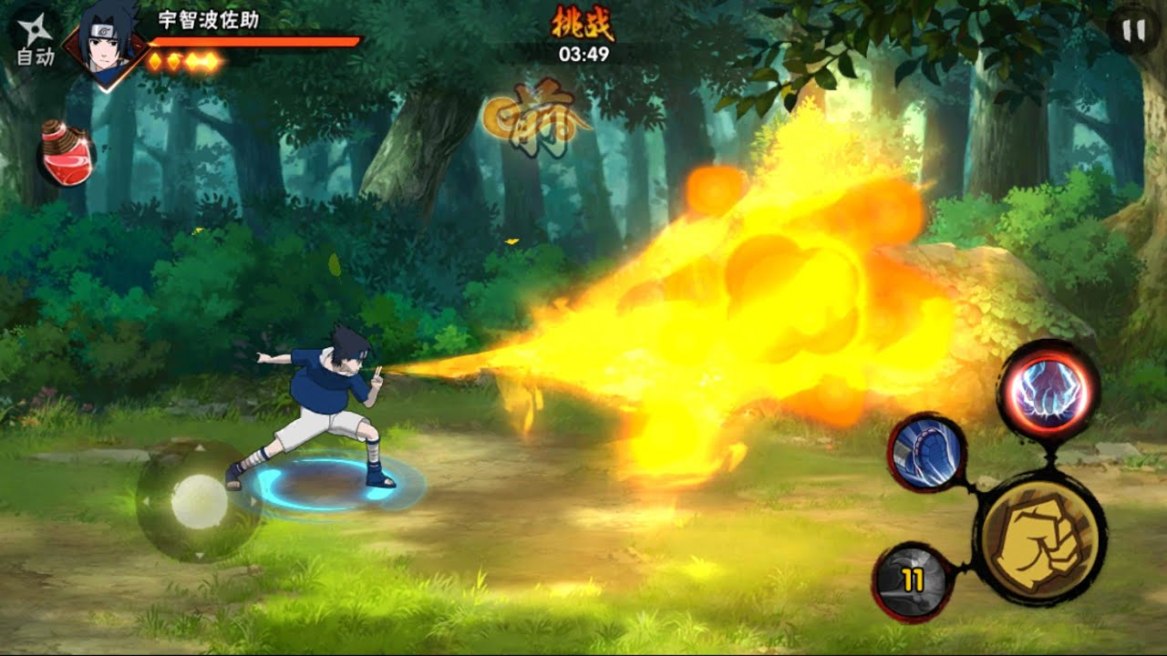 NARUTO MOBILE (ANDROID) [DOWNLOAD]