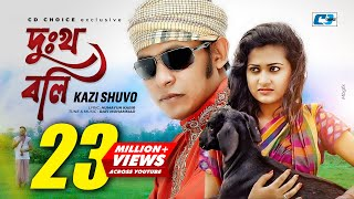 Dukkho Boli | Kazi Shuvo | Official Music Video | Bangla Hit Songs | Full HD thumbnail