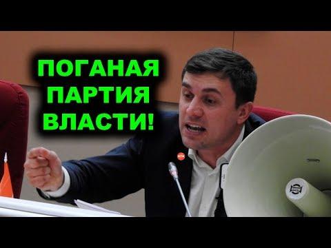 Николай Бондаренко и его Соратники жёстко давят пОгань во власти! | RTN
