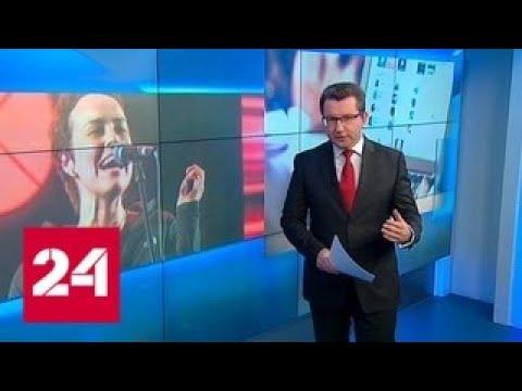 Юлию Чичерину вновь блокируют в Facebook - Россия 24
