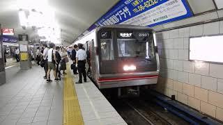 【大阪メトロ】リフレッシュ車両! 御堂筋線21系21607F なかもず行き@淀屋橋