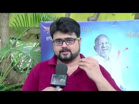 Ooi Tamil Movie Launch - Red Pix 24x7