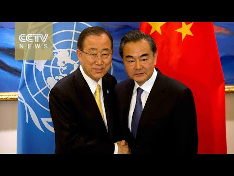 Wang Yi, Ban Ki-moon, hold joint press conference