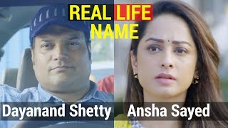 vuclip Real Life Name of CID Actors | सी आई डी अभिनेता