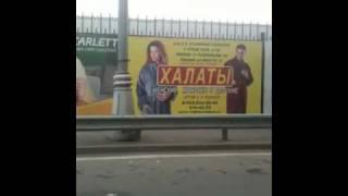 Тина Канделаки рекламирует халаты?(, 2010-06-14T16:08:02.000Z)