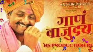 Gan Vaju Dya BenJo MiX #Marathi#marathi dj songs video