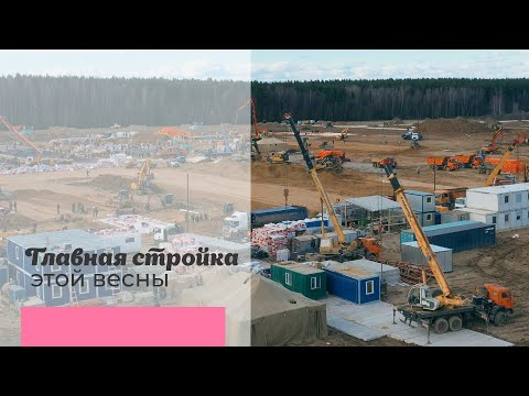 Главная стройка этой весны: в Москве появится новая больница