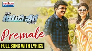 Premale Full Song With Lyrics - PSV Garuda Vega Movie Songs | Rajasekhar | Pooja Kumar