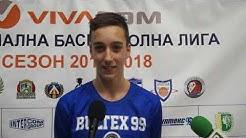 ТЕМПО ТВ: Симеон Димитров с дебют при мъжете на Академик Бултекс 99