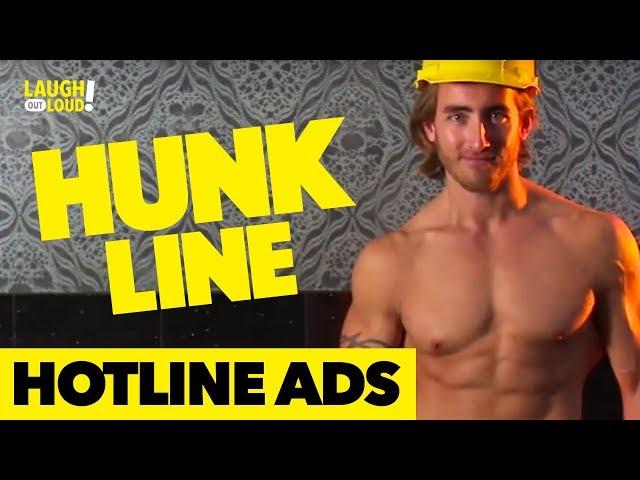 Hunk Line   Hotline Ad Series   LOL Network