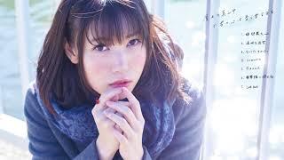 相坂優歌1st アルバム「屋上の真ん中 で君の心は青く香るまま」クロスフェード動画 thumbnail
