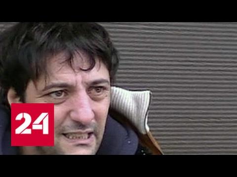 Россия выдала Италии грузинского мафиози