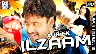 Aur Ek Ilzaam - South Indian Super Dubbed Action Film - Latest HD Movie 2016