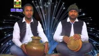 Kashmiri Popular Song // 2245 Chunari Chunari // By Master Tasleem