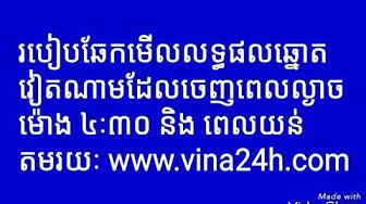 Vina24h com - YouTube