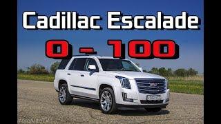 Cadillac Escalade 2017 Platinum - Разгон 0-100 Км/Ч. Реальная Динамика Кадиллак Эскалейд 6.2
