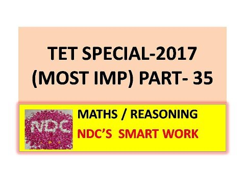 TET SPECIAL   EXTRA SUMS   PAPER SOLUTION PART-35   MATHS/REASONING   SMART WORK   IN GUJARATI  