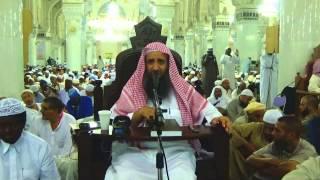 19-50/ هل يجوز صيام عشر ذى الحجه بالنسبة للحاج ؟ ll الشيخ عبد المحسن الزامل