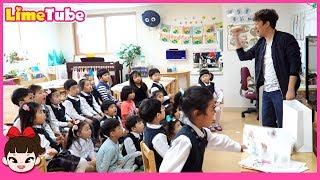[직업체험]선생님이된 라임아빠 유치원에 가다! | 꿈을 그리는 아이들 LimeTube & Toy 라임튜브
