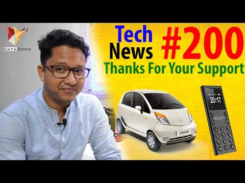 Tech News of The Day #200-Jio Feature Phone,Redmi 5,Nokia 6,Amazon Local Finds,Vodafone Sakhi Scheme