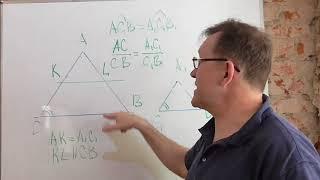 Второй признак подобия треугольниуов.