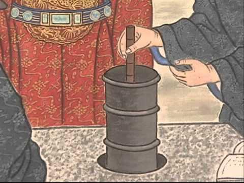 Science Technology in Korean History (Window on Korean Culture #8 한국의 과학기술)