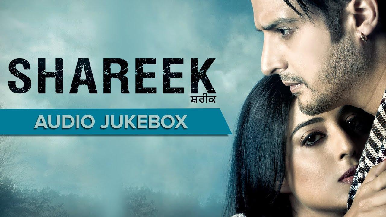 Shareek Shareek Audio Jukebox Punjabi Movie Songs Jimmy Shergill