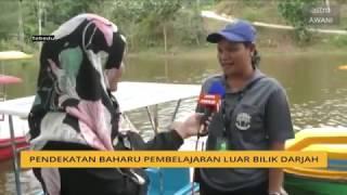 KLB Garden in Astro Awani Sarawak Jan 2020