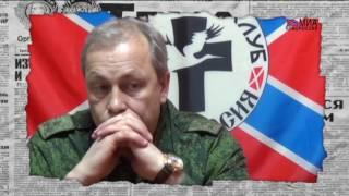 Новая методичка  как в России ждут наступления на Москву  — Антизомби, 31 03 2017