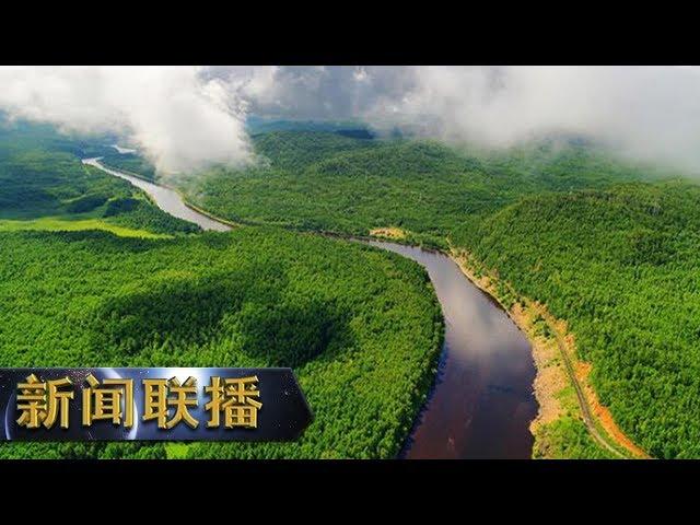 《新闻联播》 坚定走好生态优先绿色发展新路 20190317 | CCTV