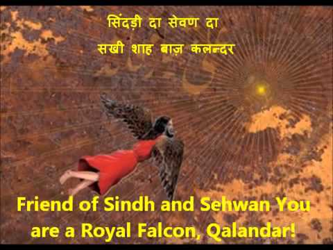 Original Full Sufi Song Damadam Mast Qalandar by Runa Laila