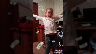 Деньги денежки