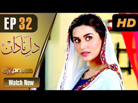 Dil E Nadaan - Episode 32 - Express Entertainment Dramas