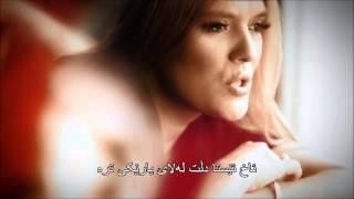 Demet Akalın ve Özcan Deniz - Nasip Değilmiş 2015 Subtitle Kurdish / zhernusi kurd HD qualety