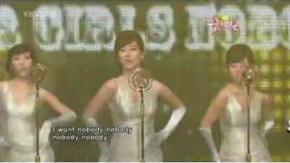 Wonder Girls - Nobody (live performance on awards)