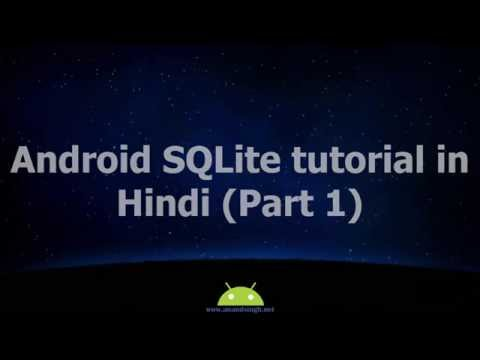 Android SQLite tutorial in Hindi