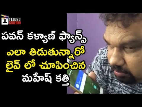 Telugu telephone conversation