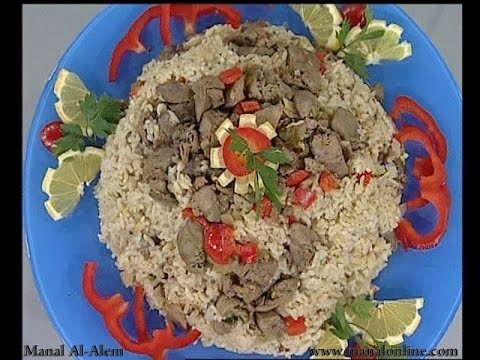 ارز بالكبدة - مطبخ منال العالم
