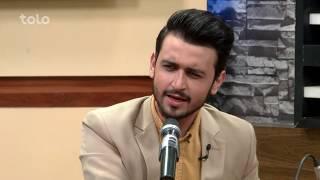 بامداد خوش - صحبت ها و اجرا های زیبا از محمد عقیل شریفی