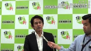 平成26年5月19日に行われた、両院議員懇談会終了後の松野頼久 国会議員...