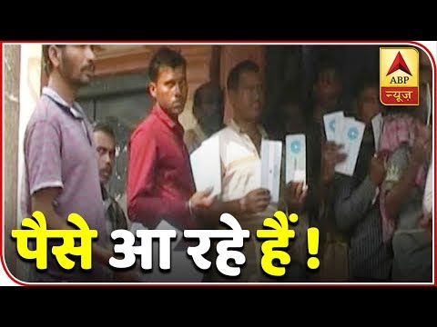 Up To Rs 60,000 Deposited In Farmers' Bank Accounts In Howrah, Burdwan District | ABP News
