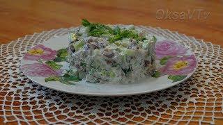 Салат из селедки с огурцами. Salad with herring and cucumber.