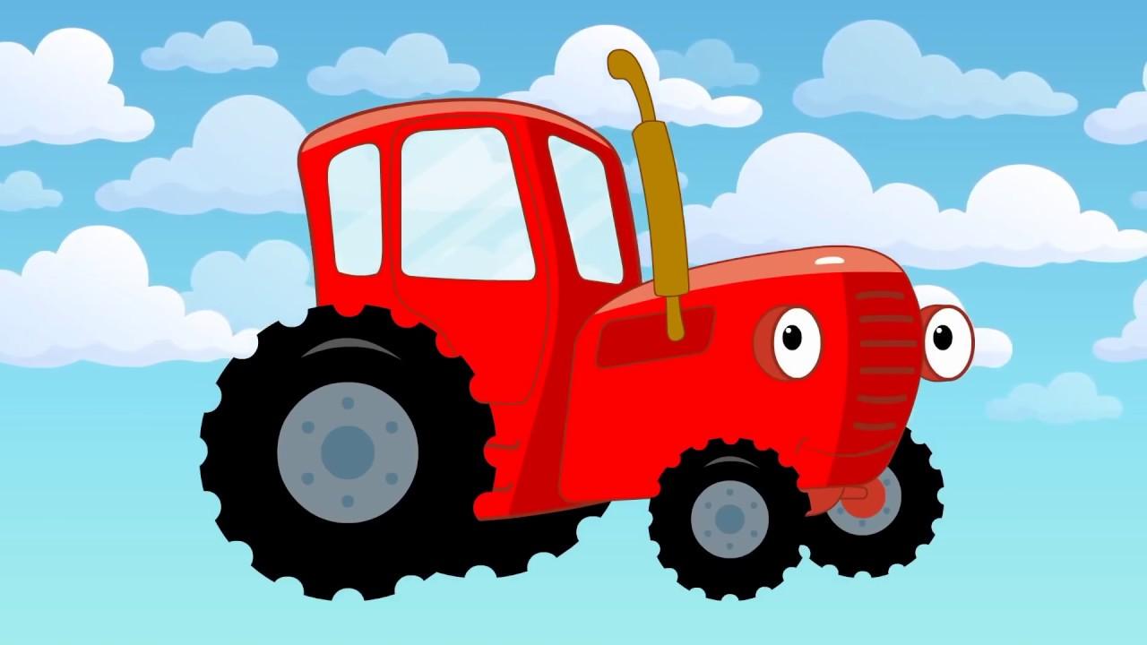 Синий трактор едет и везёт киндеры Мультик для детей ...