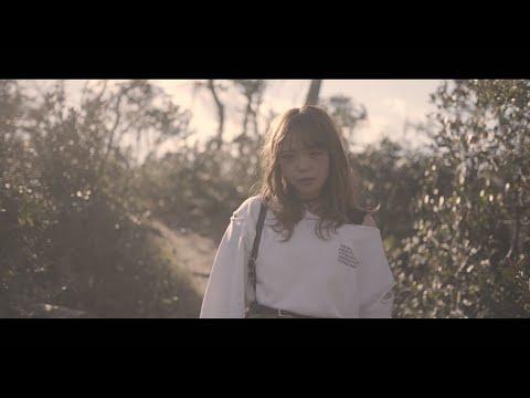 ES-TRUS - 君がいて【Music Video】