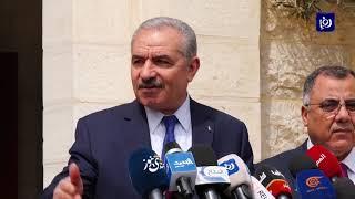 اشتية يطمئن الفلسطينيين حول المصابين بكورونا (15/3/2020)