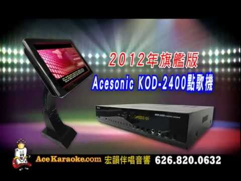 Acesonic KOD-2400 Karaoke Player Chinese 30 seconds