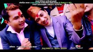 Rajan Thakuri - New Lok Dohori Song Panche Baja | Live Porformance by Rajan Thakuri