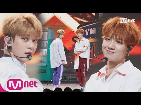 [MXM - I'M THE ONE] Debut Stage | M COUNTDOWN 170907 EP.540