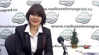 Собко Гульнора, юрист / Зеленоград Сегодня